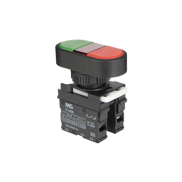botoeira com botão duplo verde e vermelho com visor vermelho 1NA+1NF sem gravação